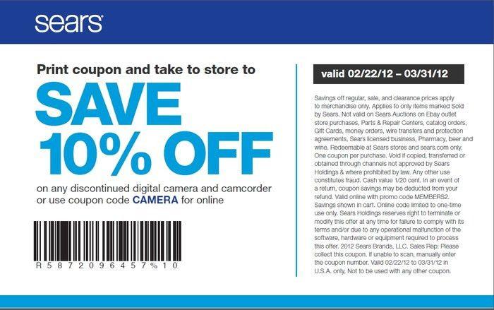 Sears Coupons and Savings | Coupon Codes Blog