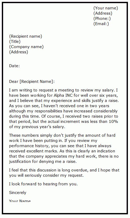Example Letter Requesting Pay Increase - Cover Letter Templates