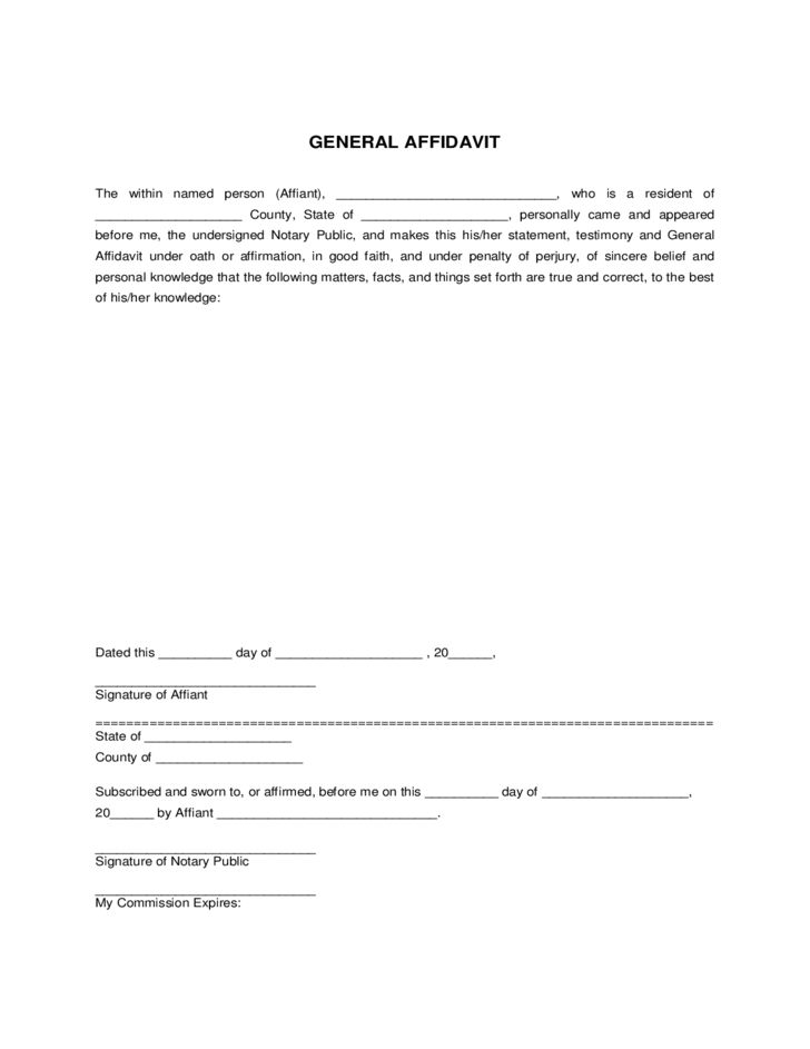 General Affidavit Form Sample Free Download