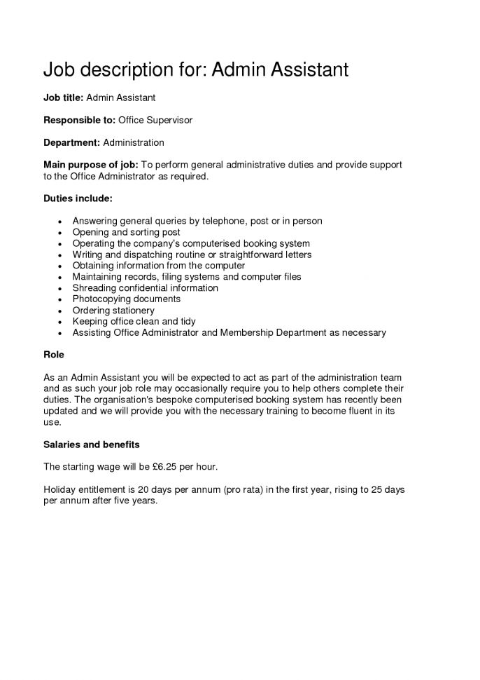 job description office assistant carreer advancement opportunity ...