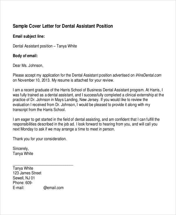 cover letter example for dental assistant
