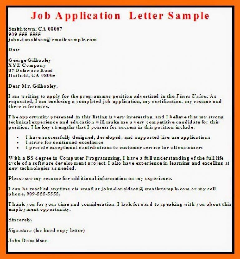 best. cover letter template cover letters for consultants cover ...