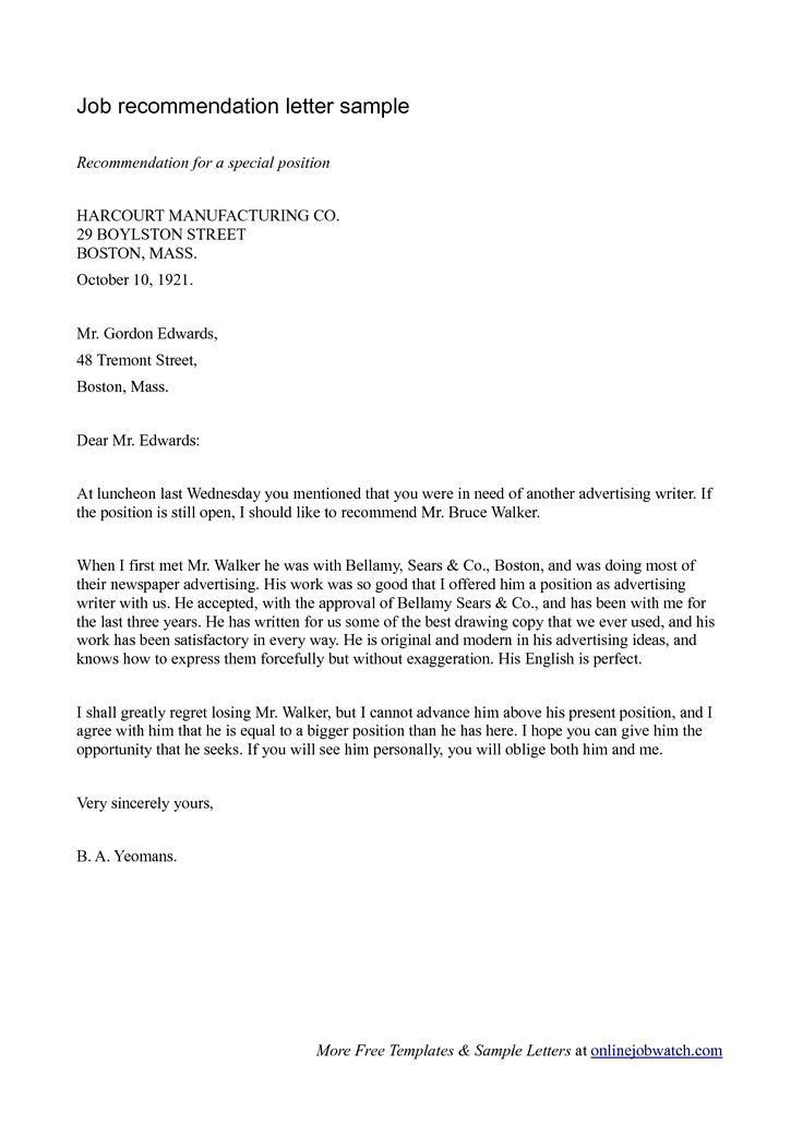 Job Reference Letter. Formal Job Reference Letter Example 7+ ...