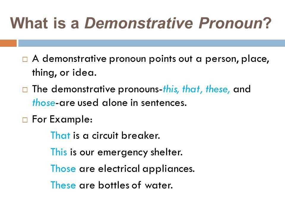 Mini-Lessons: Types of Pronouns - ppt video online download