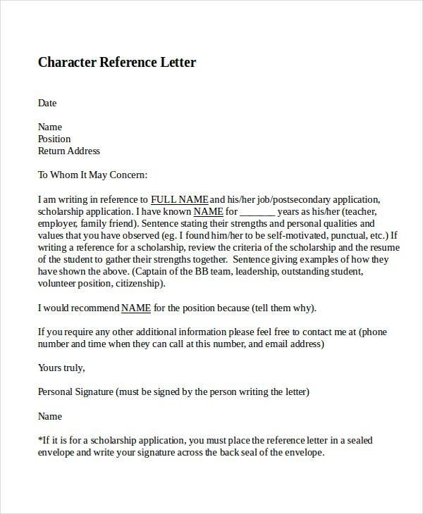 Awesome Sample Character Reference Letter Student Gallery - Best ...