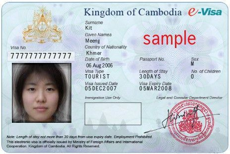 Cambodia E-visa | Cambodia Visa Online | E-Visa to Cambodia