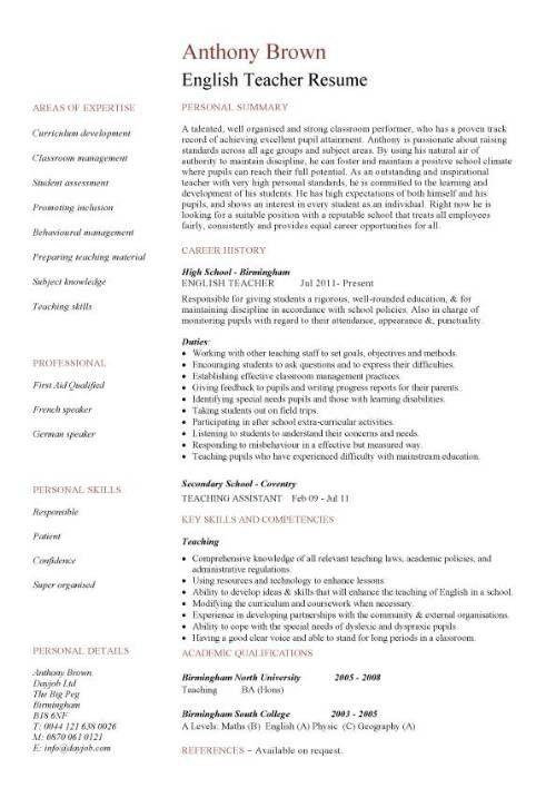 Teachers Resume Template. 25+ Best Ideas About Teacher Resume ...