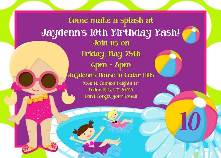 Birthday Pool Party Invitations - Blueklip.Com