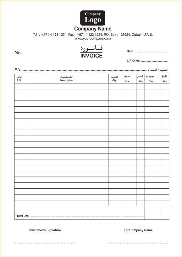 Invoice Printing in Dubai
