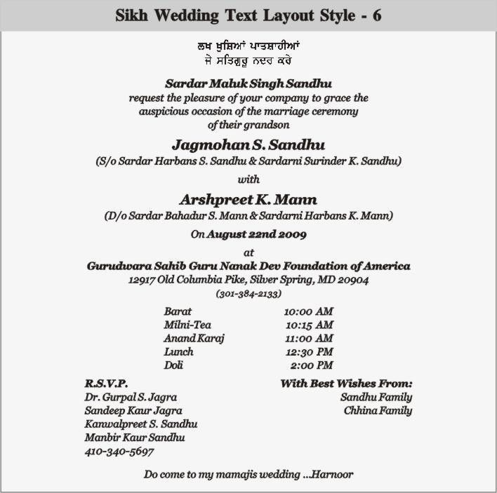 Help please-Making Traditional punjabi wedding card - Page 2