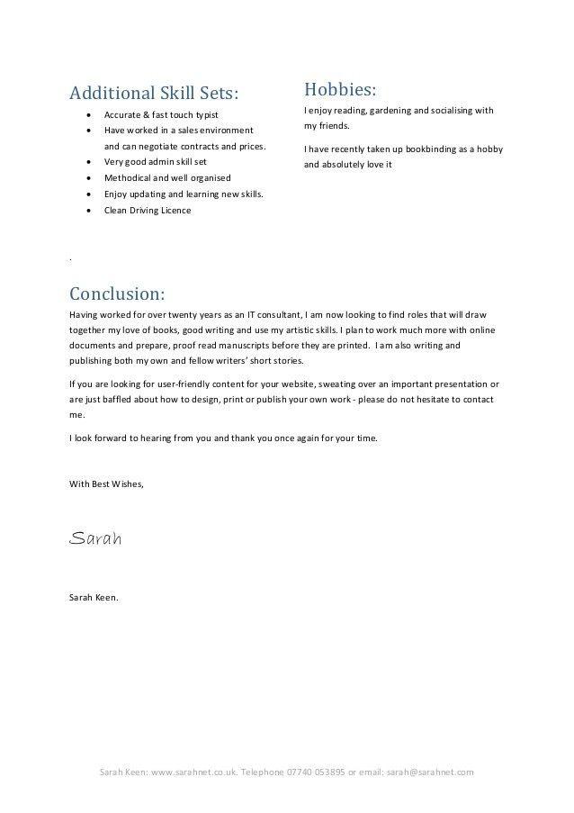 good skill sets for resume