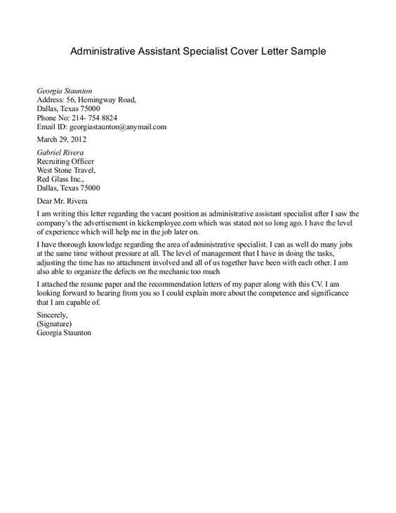 Sample Cover Letter For Administrative Assistant Resume