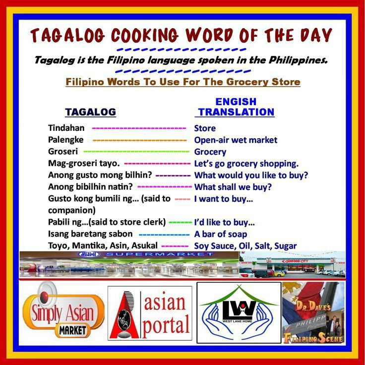 TAGALOG Cooking Word of the Day - Words at Grocery Store | TAGALOG ...