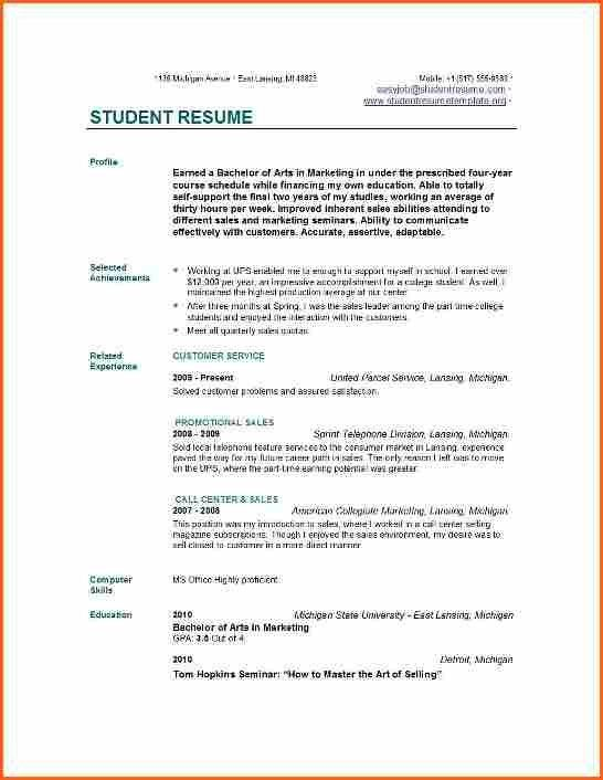5+ College Student Resume Template Word - Budget Template Letter