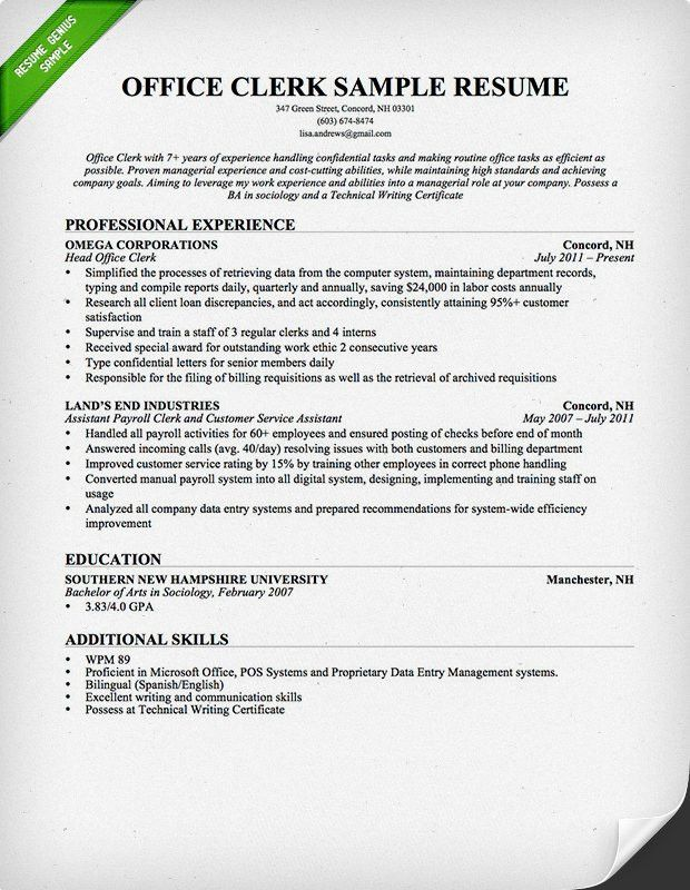 resume office clerk front desk coordinator resume examples office ...