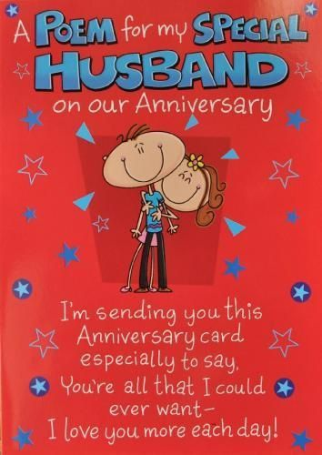 Anniversary Cards For Husband   Husband Anniversary Card   Card ...