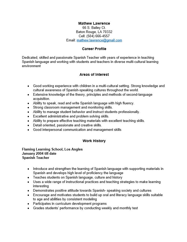 Free Spanish Teacher Resume Template | Sample | MS Word
