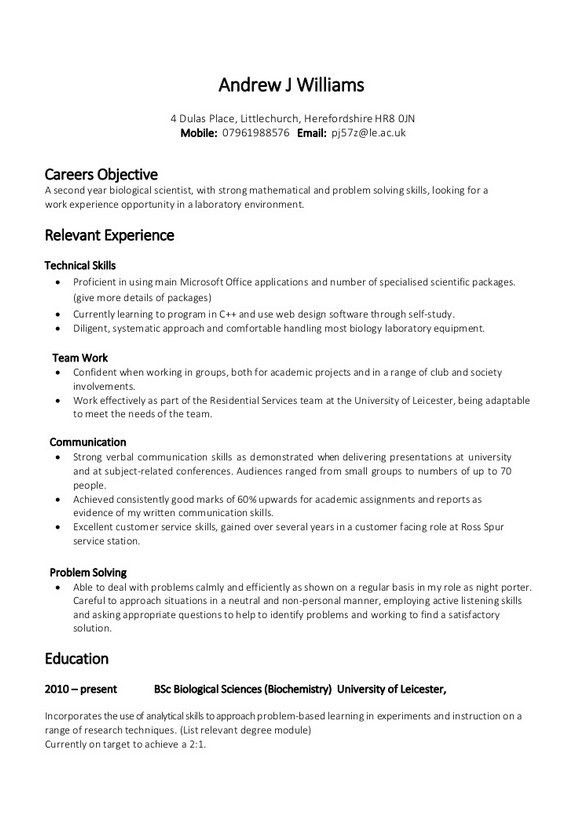 Example Of Verbal Communication Skills On Resume | Free Resume ...