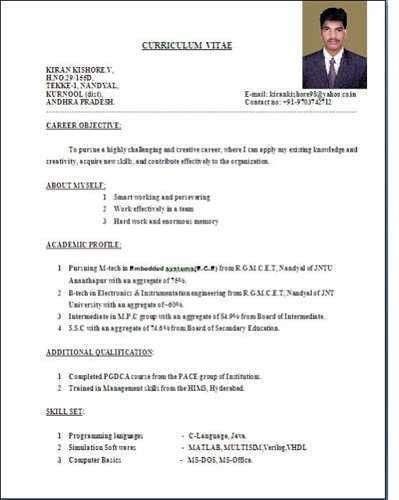 19+ Sample Resume In Word Format | Resume Blog Co Resume Sample ...
