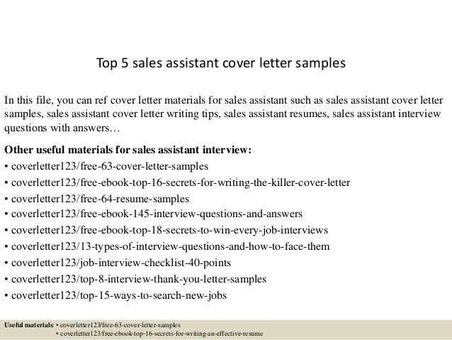 top-5-sales-assistant-cover-letter-samples-1-638.jpg?cb=1434595041