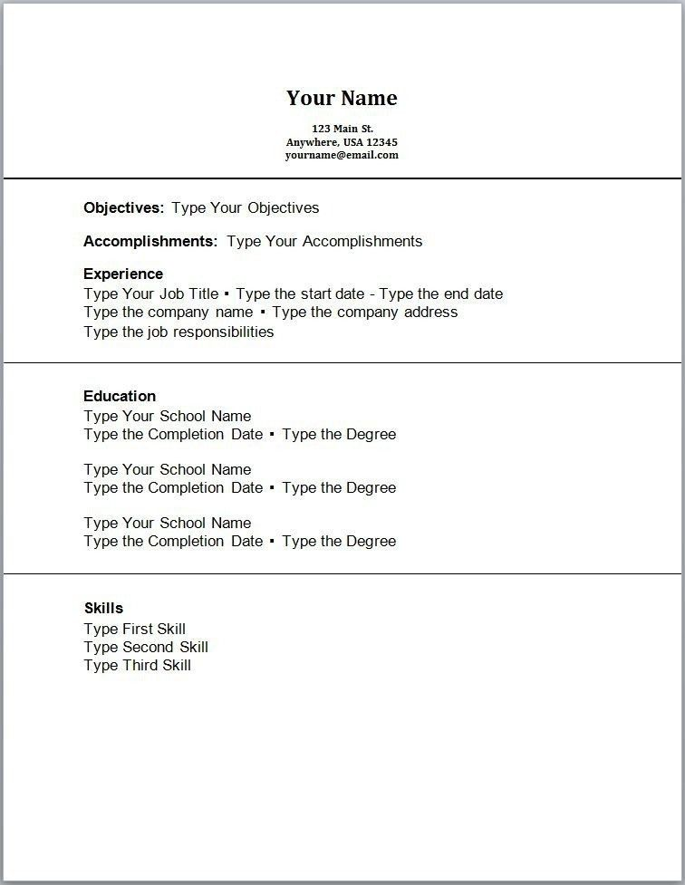 Resume Template Without Work Experience Resume Examples With No