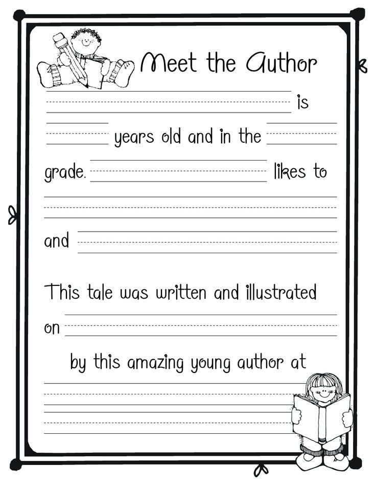Meet the Author Template.pdf | Educaton | Pinterest | Literacy ...