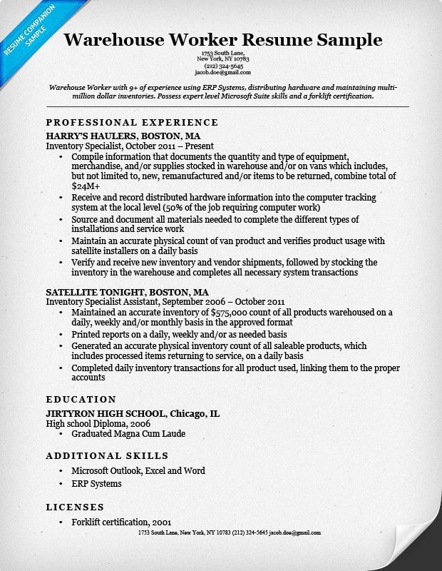 sample warehouse worker resume warehouse worker resume sample