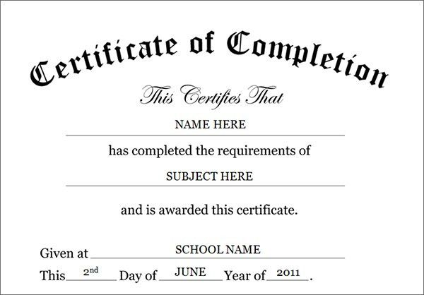 Printable Certificates of Completion | Sampleprintable.com