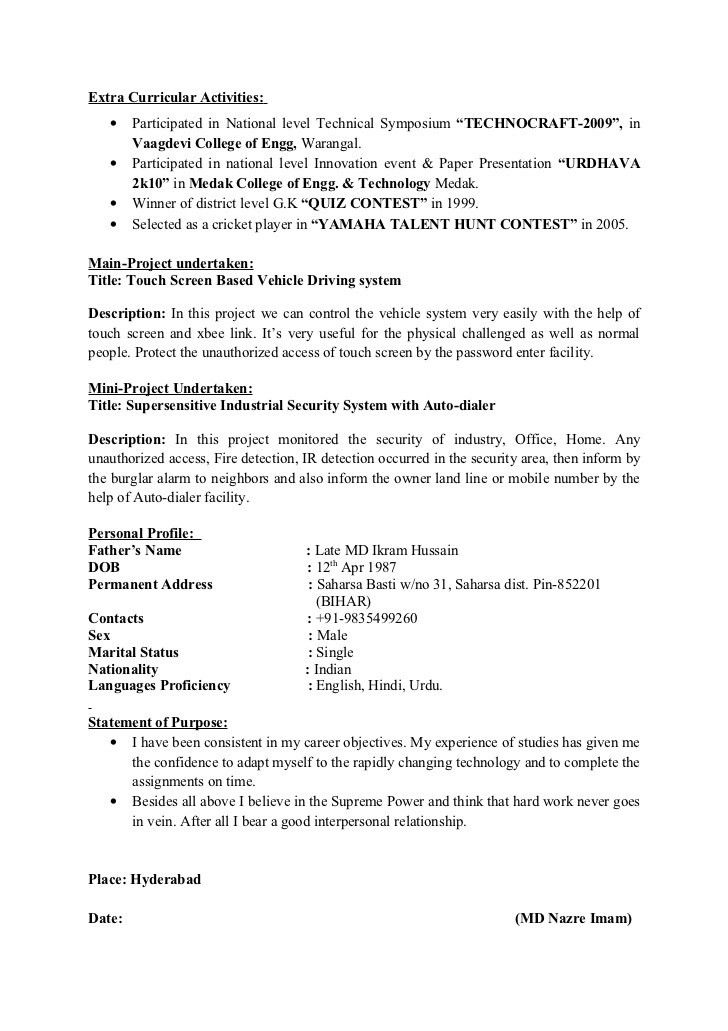 sample of resume 2