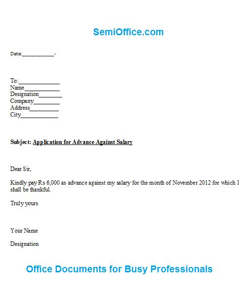 Application for Advance Salary Request
