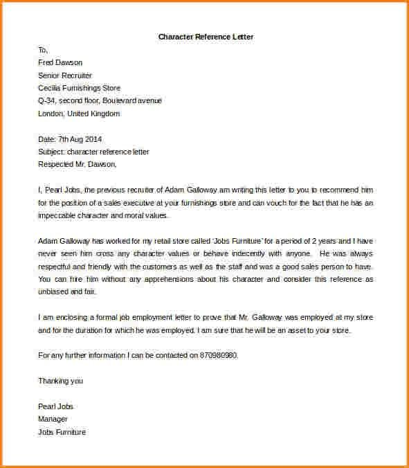 5+ generic reference letter | receipts template