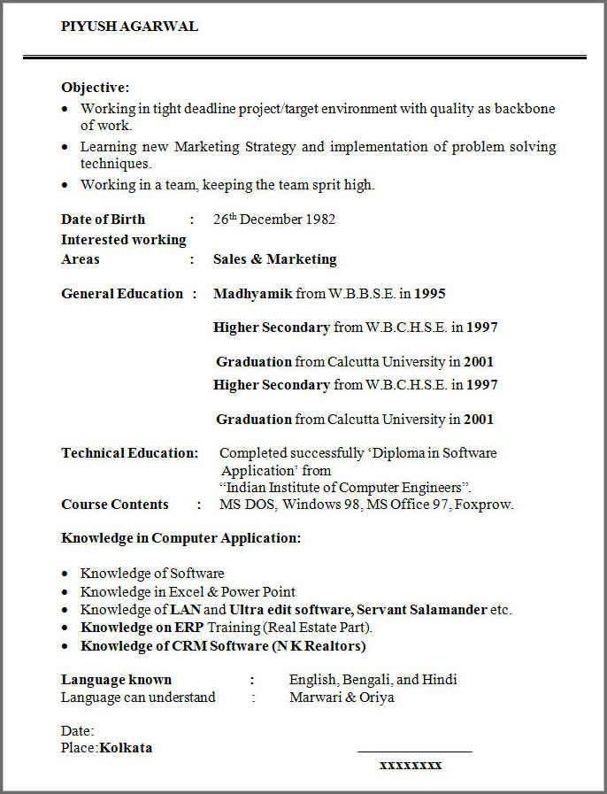 STUDENT RESUME TEMPLATES | Bidproposalform.com