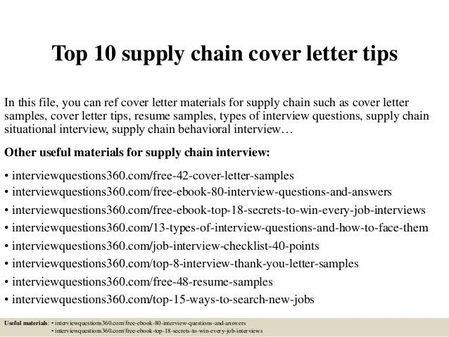 sample supply chain manager cover letter supply chain manager