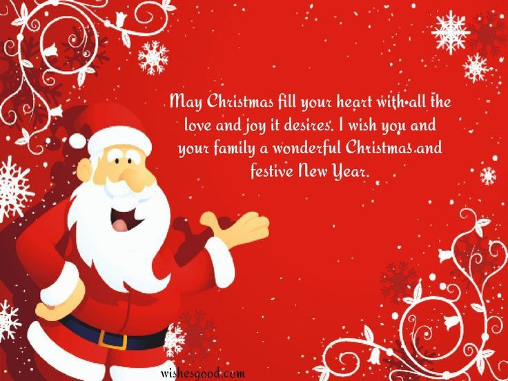Best 20+ Merry christmas wishes messages ideas on Pinterest ...