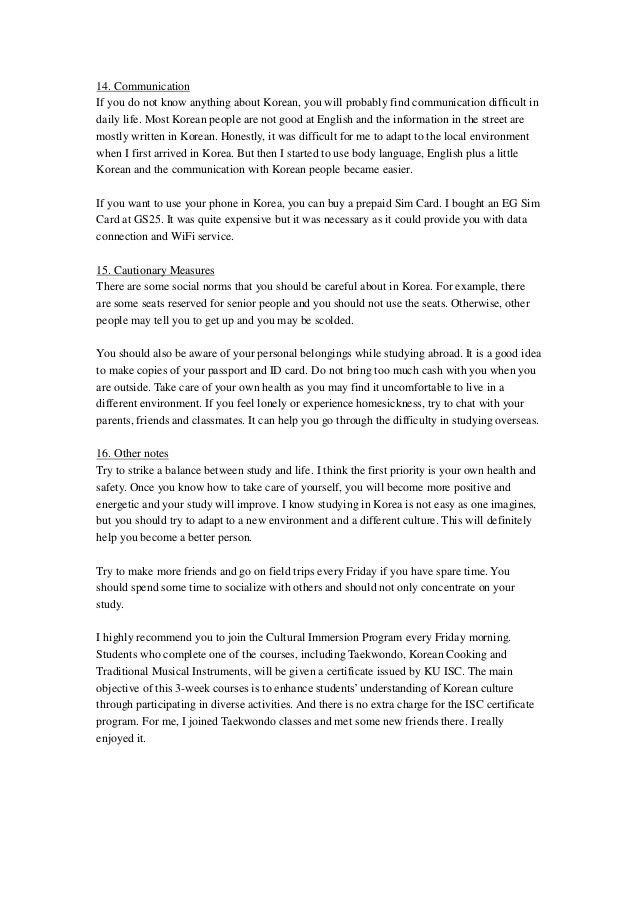 Kore University Study Abroad Journal (LAM, Kung Shing)