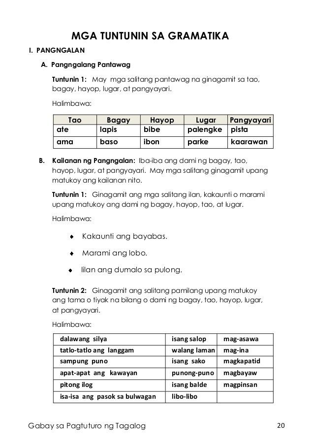 information technology it resume example. choose. show sample ...