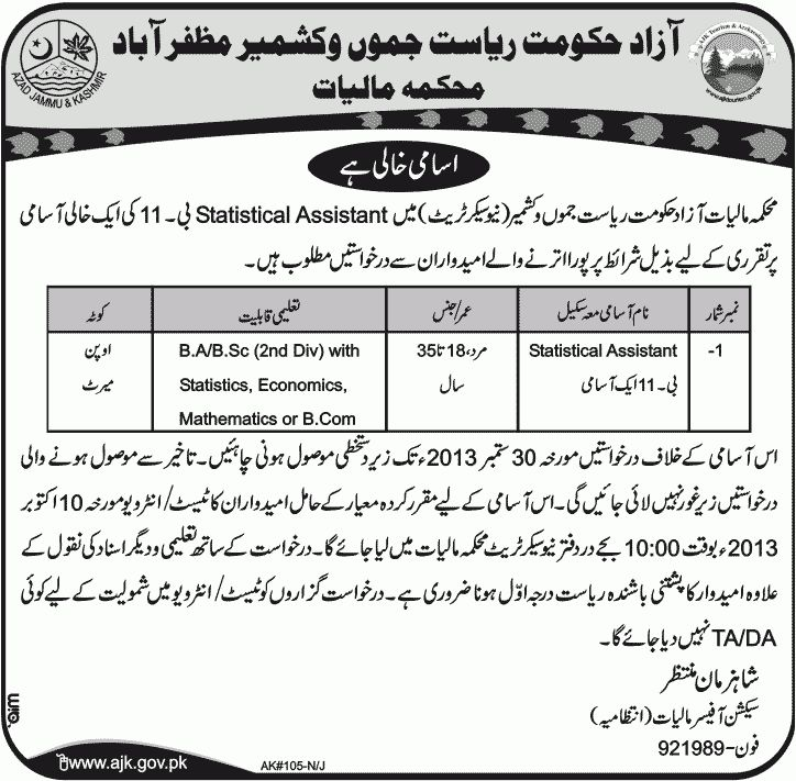 Statistical Assistant Jobs in Muzaffarabad AJK 2013 September in ...