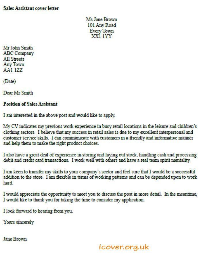 Parts Clerk Cover Letter