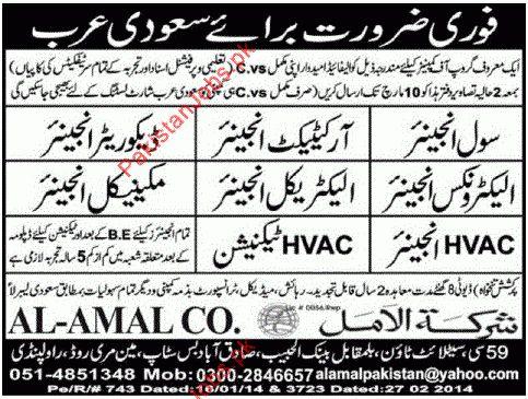 Engineers, HVAC Technician - Others Companies Jobs in Dammam Saudi ...