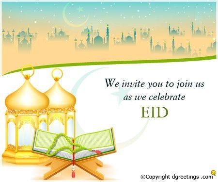 Eid Invitation Card - Festival-tech.Com