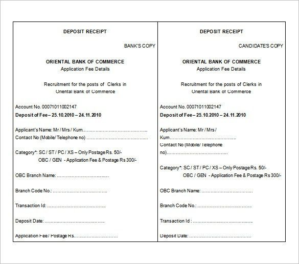 Deposit Receipt Template – 13+ Free Sample, Example, Format ...