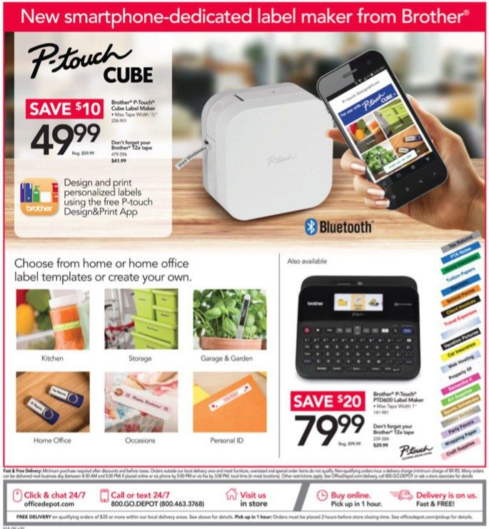 Office Depot / Office Max Weekly Ad Preview 10/1/17 - 10/7/17