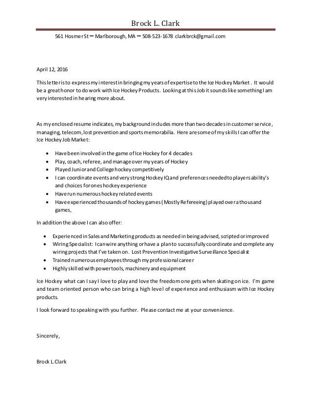 Brock resume cover letter sport job