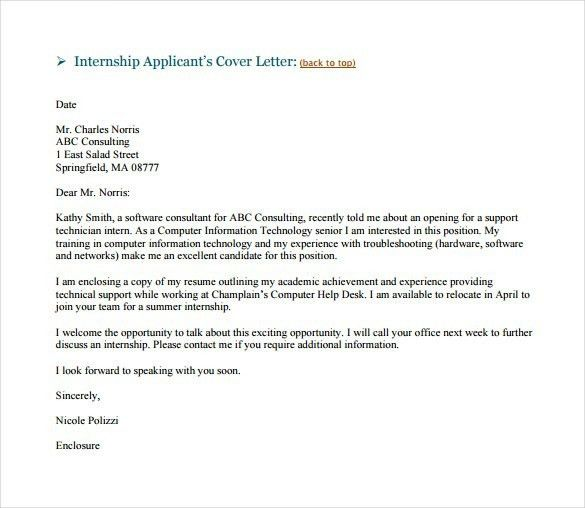 Email Support Cover Letter