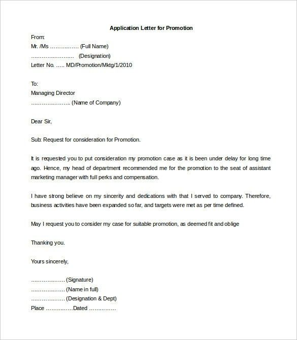 announcement letter samples cover letter template for medical ...
