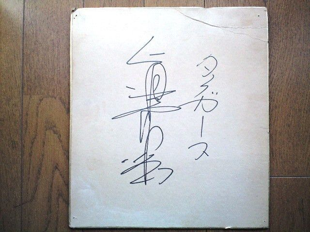 culture - What do Japanese signatures look like? - Japanese ...