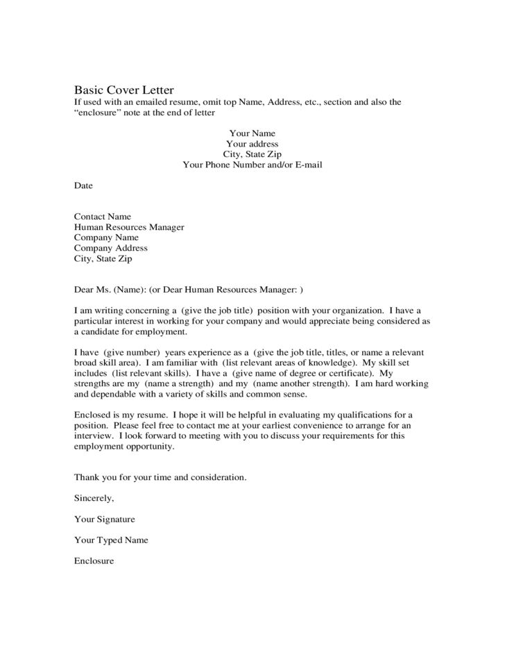 Basic Cover Letter for Jobs Free Download