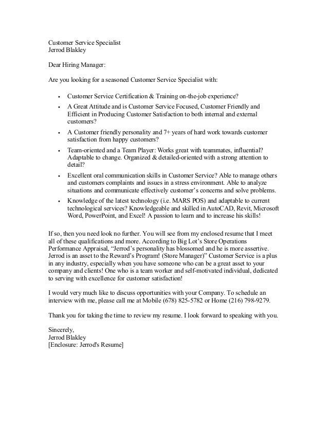 Buy an essay for $5 - Michael Beaudry Remodeling, cover letter for ...
