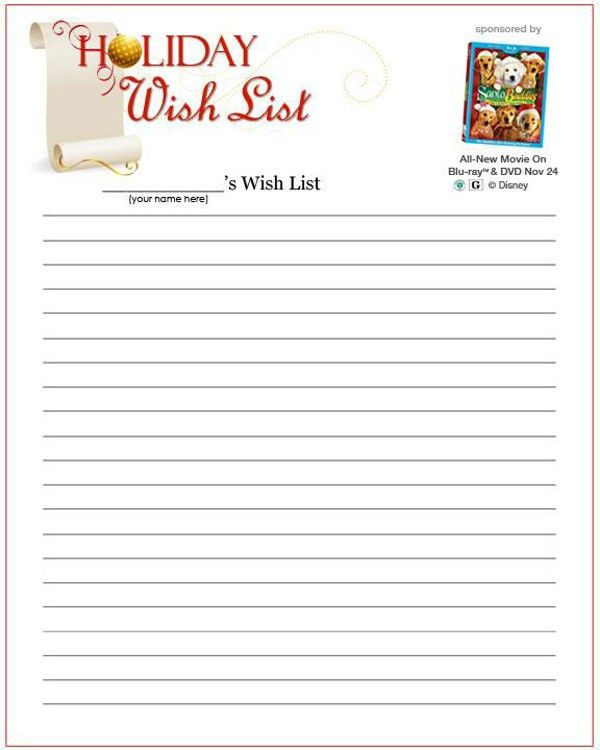 Christmas List Template. Christmas Wish List Templates - Mr ...