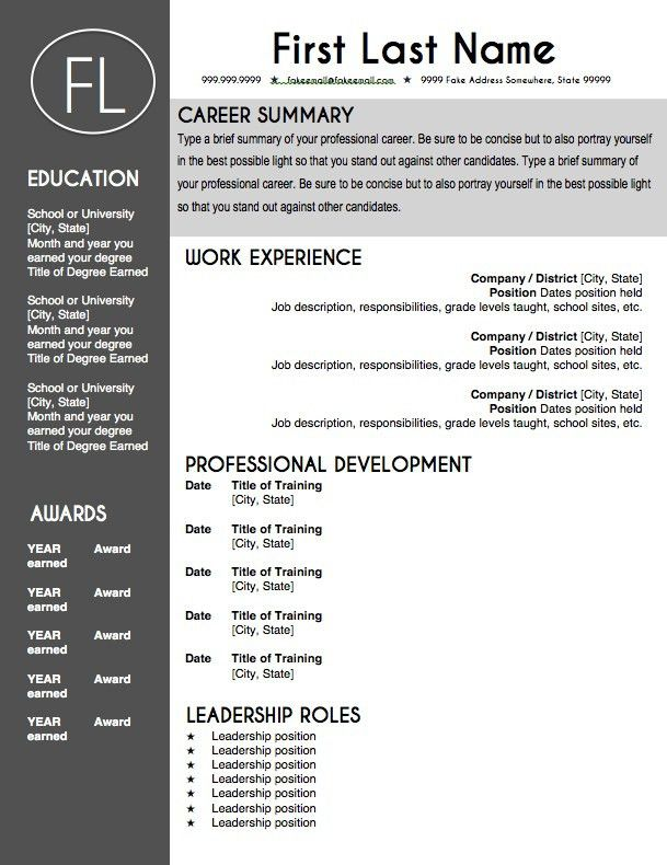 TEACHER RESUME Template For MS Word | + Educator Resume Writing ...